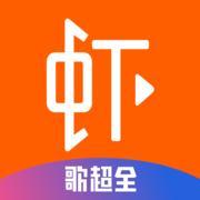 虾米音乐官方版app下载_虾米音乐官方版app最新版免费下载