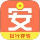 安创理财app下载_安创理财app最新版免费下载