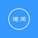 淘阅小说app下载_淘阅小说app最新版免费下载
