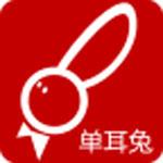单耳兔商城app下载_单耳兔商城app最新版免费下载