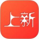 上新app下载_上新app最新版免费下载