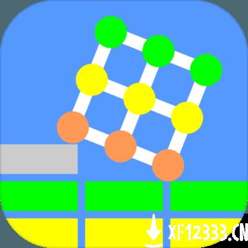 PhysicsBrickBreaker手游下载_PhysicsBrickBreaker手游最新版免费下载