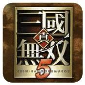 真三国无双5特别版手游下载_真三国无双5特别版手游最新版免费下载