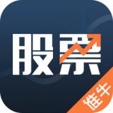 股票决策宝app下载_股票决策宝app最新版免费下载