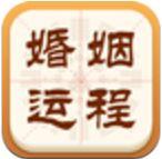 婚姻运程手相解梦app下载_婚姻运程手相解梦app最新版免费下载