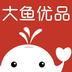 大鱼优品app下载_大鱼优品app最新版免费下载