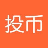 投资币app下载_投资币app最新版免费下载