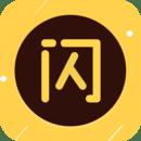 闪电降价app下载v2.2.2app下载_闪电降价app下载v2.2.2app最新版免费下载