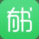有书共读app免费下载v2.9.0app下载_有书共读app免费下载v2.9.0app最新版免费下载