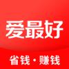 爱最好app下载_爱最好app最新版免费下载