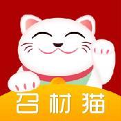 召材猫app下载_召材猫app最新版免费下载