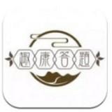 趣康天下最新版app下载_趣康天下最新版app最新版免费下载