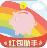 vivo抢红包助手app下载_vivo抢红包助手app最新版免费下载