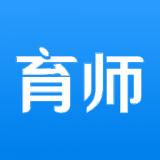育师网最新版app下载_育师网最新版app最新版免费下载