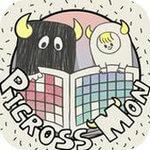 皮克罗斯的礼拜一手游下载_皮克罗斯的礼拜一手游最新版免费下载