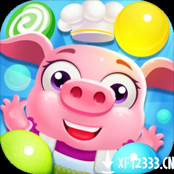 糖果泡泡传奇手游下载_糖果泡泡传奇手游最新版免费下载