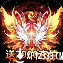 剑侠传奇送充版手游下载_剑侠传奇送充版手游最新版免费下载