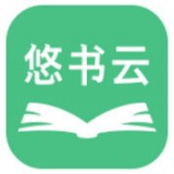 悠书云小说网页版app下载_悠书云小说网页版app最新版免费下载