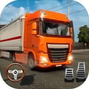真实卡车模拟手游下载_真实卡车模拟手游最新版免费下载