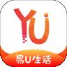 易U生活app下载_易U生活app最新版免费下载