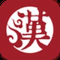 汉翔书法客v2.0.2app下载_汉翔书法客v2.0.2app最新版免费下载