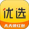 23优选最新版app下载_23优选最新版app最新版免费下载