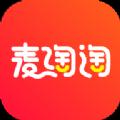 麦淘淘最新版app下载_麦淘淘最新版app最新版免费下载