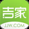 吉家网v1.1.5app下载_吉家网v1.1.5app最新版免费下载