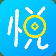 悦平台app下载_悦平台app最新版免费下载