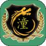 潼派同城app下载_潼派同城app最新版免费下载