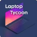 电脑公司模拟器手游下载_电脑公司模拟器手游最新版免费下载