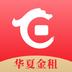 华夏金租app下载_华夏金租app最新版免费下载