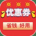 淘淘宝优惠券app下载_淘淘宝优惠券app最新版免费下载