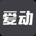 爱动健身v5.0.78app下载_爱动健身v5.0.78app最新版免费下载