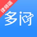 多问律师端v4.3.0app下载_多问律师端v4.3.0app最新版免费下载