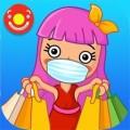 魔法公主超市店长手游下载_魔法公主超市店长手游最新版免费下载