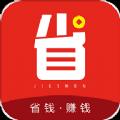节省最新版app下载_节省最新版app最新版免费下载