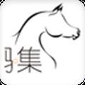 马术生活v1.0.6app下载_马术生活v1.0.6app最新版免费下载