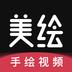 美绘最新版app下载_美绘最新版app最新版免费下载