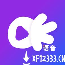 OK语音免费版app下载_OK语音免费版app最新版免费下载