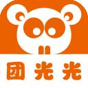 团光光最新版app下载_团光光最新版app最新版免费下载