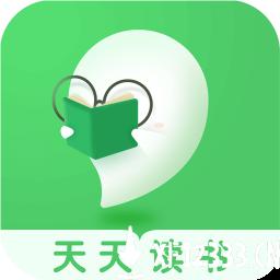 天天读书最新版app下载_天天读书最新版app最新版免费下载