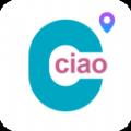 Ciao!你好app下载_Ciao!你好app最新版免费下载