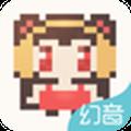 幻音v2.6.6app下载_幻音v2.6.6app最新版免费下载