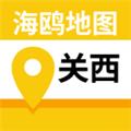 关西地图v1.0.0app下载_关西地图v1.0.0app最新版免费下载