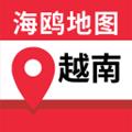 越南地图v1.0.0app下载_越南地图v1.0.0app最新版免费下载