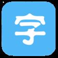 安卓字体管家v6.850app下载_安卓字体管家v6.850app最新版免费下载