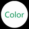 质感设计颜色v1.4app下载_质感设计颜色v1.4app最新版免费下载