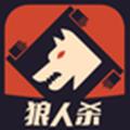 狼人杀v1.6.8app下载_狼人杀v1.6.8app最新版免费下载