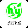 四川农业v5.0.0app下载_四川农业v5.0.0app最新版免费下载